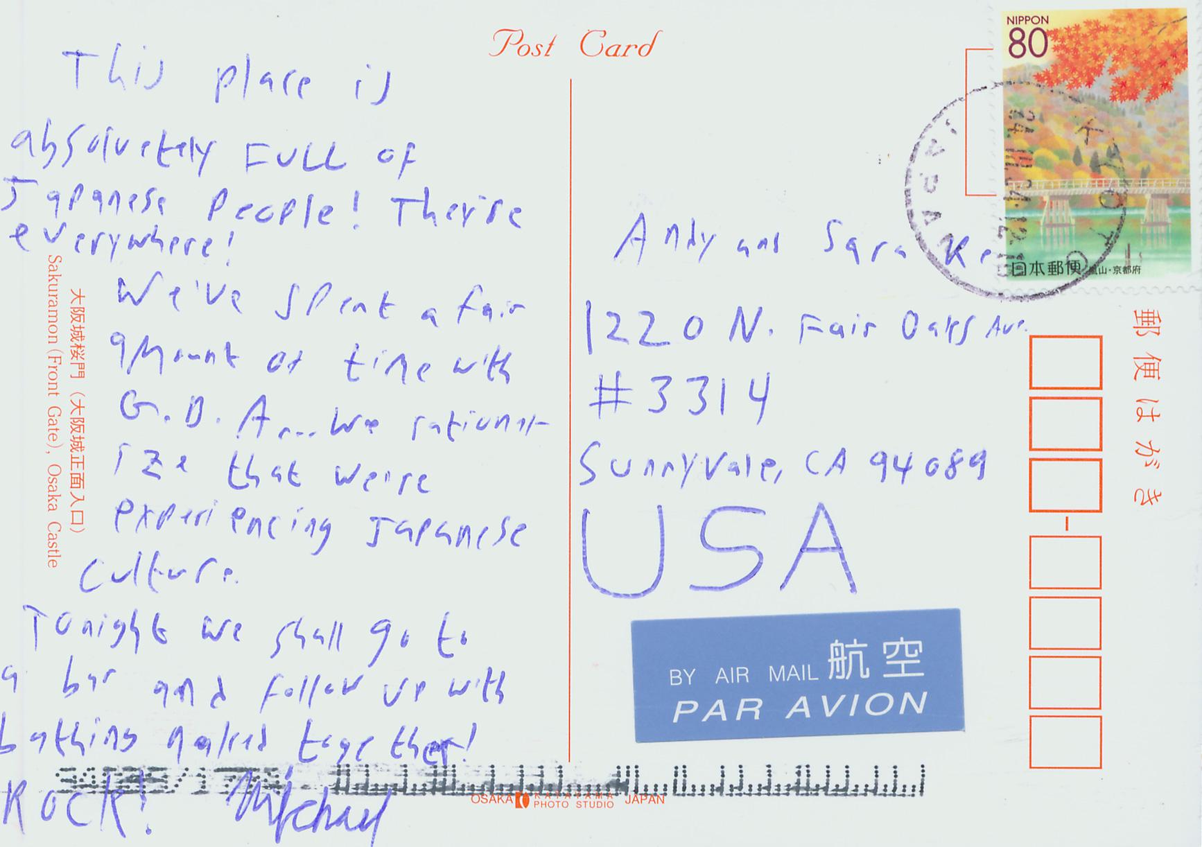 japanese postcard format